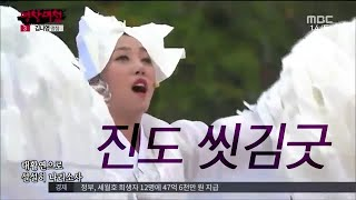 명창대첩-광대전 4 진도씻김굿중 재석굿 김나영