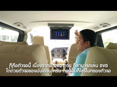 รีวิวงานติดตั้ง Benz Vito Multimedia ครบครัน By HMS Thailand
