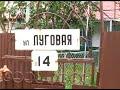 Владельцев частных домов в Сочи за нарушение санитарного порядка будут штрафовать. Новости Эфкате