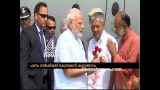 Kollam Bypass inauguration ; PM Narendra Modi will inaugurate bypass tomorrow