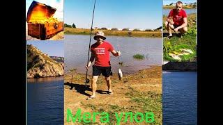 рыбалка на карпа в Крыму улов гнет удочки озеро нас радует