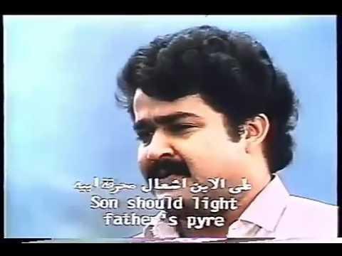 Mandara Cheppundo Original Humming from the movie Dasharatham(1989)