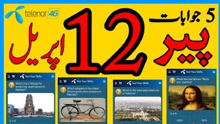 Telenor Questions Today |12 April My Telenor Today Questions |Telenor App Today Telenor Quiz Answers screenshot 2
