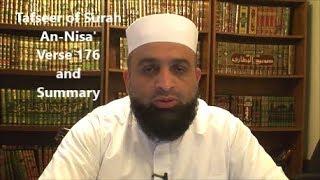 Tafseer of Surah An Nisa'  in Summary by Sheikh Mamdouh Mahmoud