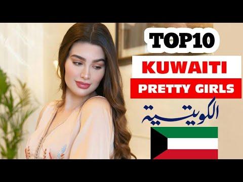 Kuwaiti Most Beautiful Models | Kuwait most prettiest Women | Rawan bin Hussain