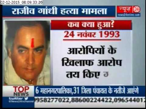 Rajiv Gandhi assassination case: SC to pronounce verdict on setting convicts free