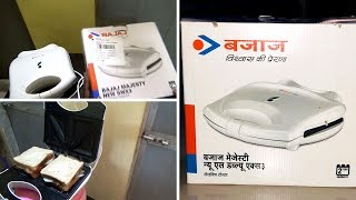 #Sandwich maker- #BAJAJ MAJESTY NEW SWX3 Full Review and demo cleaning & maintenance