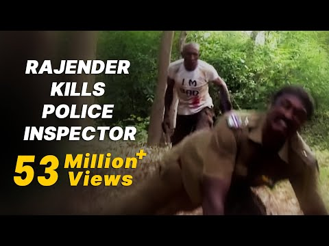 Rajender kills Police Inspector - Maayai (மாயை )  Tamil Movie Scene thumbnail