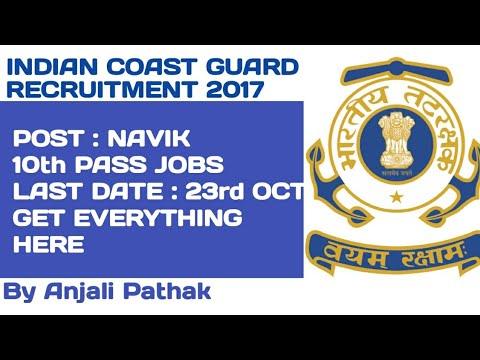 Indian Coast Guard Recruitment 2017   Navik Domestic Branch (Cook & Steward) Posts   Apply Online