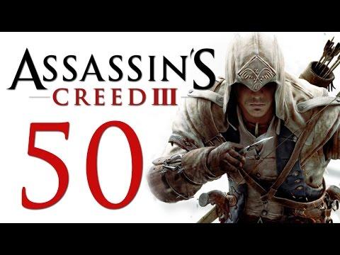 Assassins Creed III - E3 2012: Wii U Marketplace Massacre Gameplay