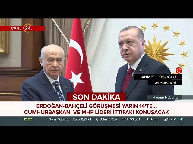 Başkan Erdoğan, MHP lideri Bahçeli ile bir araya gelecek