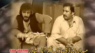 YouTube   Pashto SAD Drama 2010   Jahangir Khan    BeWasI    Part 9
