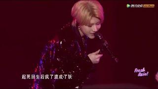 【KUN/蔡徐坤/Cai Xukun】新歌Rebirth 首舞台 燃炸 起死回生后疯了渡成了妖