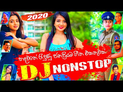 2020-sinhala-new- -dj-nonstop- -old-and-new-songs- -full-fun-dance-remix