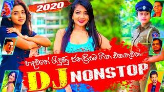 Gambar cover 2020 Sinhala New | DJ NONSTOP | Old And New Songs | Full Fun Dance Remix