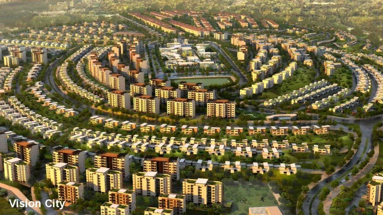Rwanda is bulding a new CITY called VISION CITY 2019