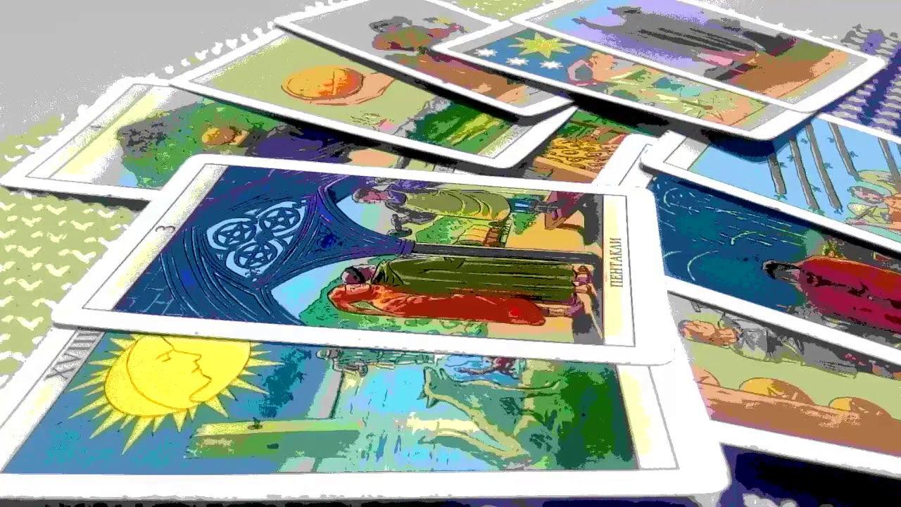 Гадание на картах таро онлайн расклад двенадцать месяцев гадание на таро на год расклады