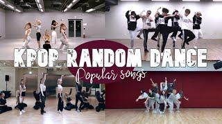 [MIRRODED] KPOP RANDOM DANCE POPULAR SONGS | ICONIC SONGS