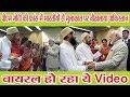 पीएम मोदी की फ्रांस में भारतीयों से मुलाकात पर बौखलाया पाकिस्तान