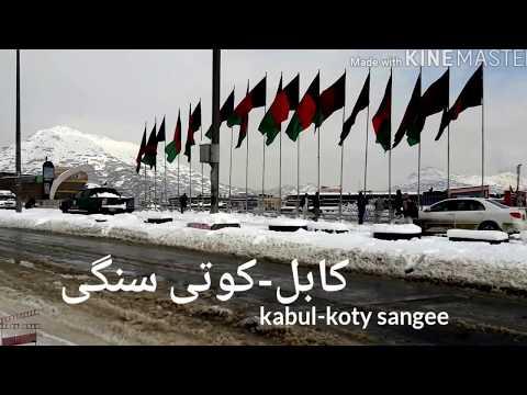 Kabul 2017 HD