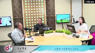 메디케어 와 메디케이드의 차이점 - 페트릭 김 [DKNET 싱글 벙글 쇼]