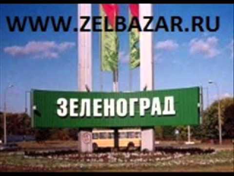 Доска объявлений в Екатеринбурге — частные бесплатные