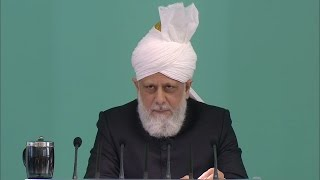 English Translation: Friday Sermon December 4, 2015 - Islam Ahmadiyya