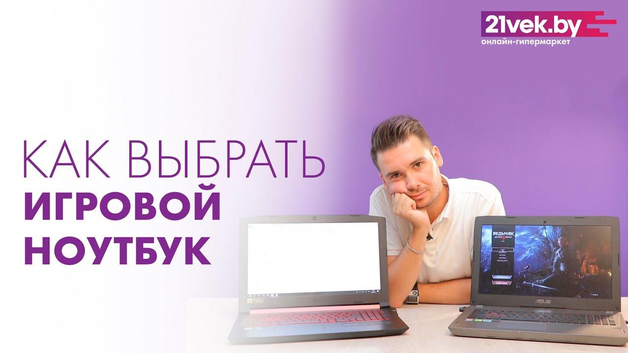 Ноутбуки купить в кредит онлайн сбербанк новомосковск взять кредит