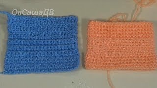 Три способа вывязывания столбиков без накида. Вязание крючком. Урок №1. Crochet for beginners.