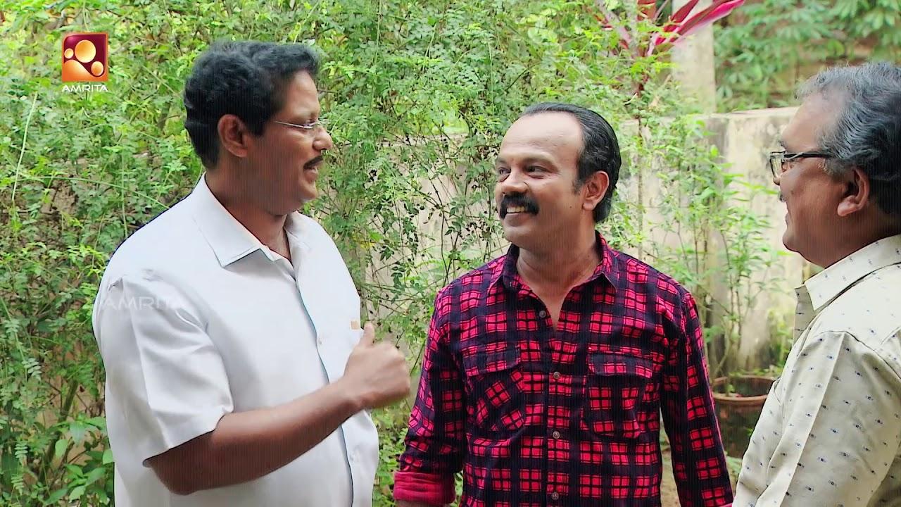 "Aliyan vs Aliyan | Comedy Serial | Amrita TV | Ep : 406 | ""ഫയൽ ""[2018]"