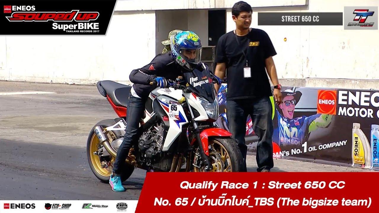 Qualify Run1 : Street 650 CC No.65 วัชรา แก้วปานกัน/บ้านบิ๊กไบค์_TBS (The bigsize team)