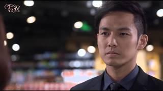 電視劇何以笙簫默 My Sunshine 片尾曲MV 何以愛情 鍾漢良 唐嫣
