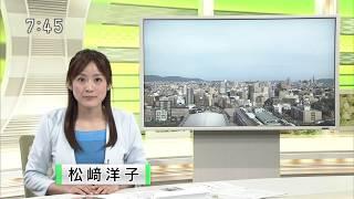 佐々木理恵 松﨑洋子 大橋孝臣.