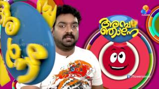 Ambada Njane EP-34 Comedy From Flowers TV | Ambada Njane!!! | Comedy Mashup