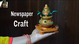Newspaper DIY | How To Make Kalash With Newspaper | Diwali Decor Idea