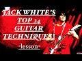 Capture de la vidéo Jack White's Top 24 Guitar Techniques!