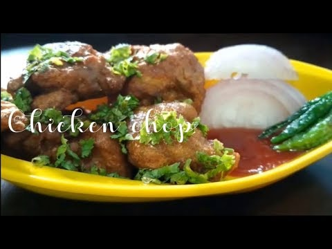 Chicken chop recipe in hindi ii homemade and easily cooked youtube chicken chop recipe in hindi ii homemade and easily cooked forumfinder Image collections
