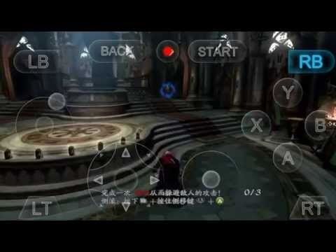 Android!! Devil May Cry 4 Gameplay & Download