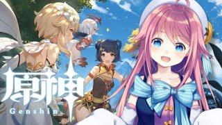 【新作MMORPG】ガチャに成功した女の原神-Genshin-【水瓶ミア / VTuber】