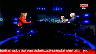 سمير صبري :تنازلت عن قضية حماس جماعه ارهابية بالرغم لاسباب منطقيه