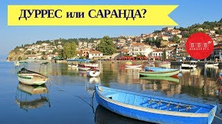 видео Адриатическое побережье Италии - полезная информация  о курорте