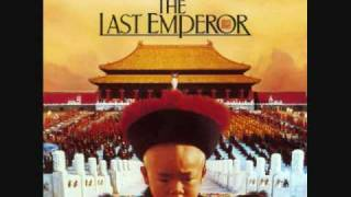 Where is Armo (The Last Emperor)