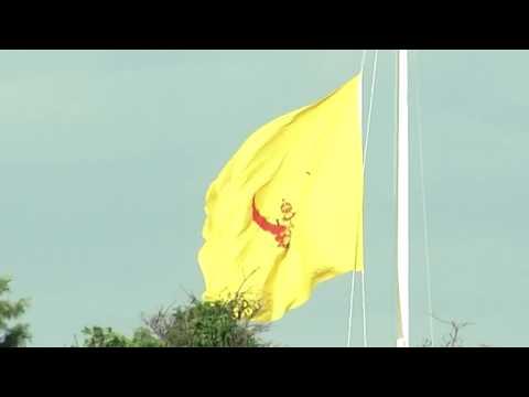 ธงมหาราช ธงแห่งพระราชอิสริยยศ | 02-12-59 | ไทยรัฐนิวส์โชว์
