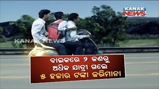 Special Report: Heavy Penalty Charge For Violating Traffic Rules In Odisha From Sep 01