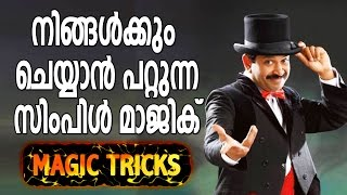 Simple Magic that Everyone Can Try  Magic Tricks  Gopinath Muthukad