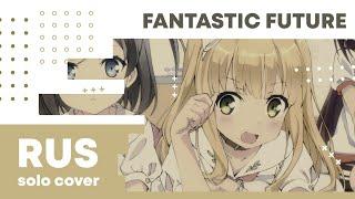 【Cat】- Fantastic Future (Hentai Ouji to Warawanai Neko OP RUSSIAN cover)