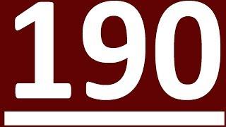 УПРАЖНЕНИЯ ГРАММАТИКА АНГЛИЙСКОГО ЯЗЫКА С НУЛЯ  УРОК 190 АНГЛИЙСКИЙ ЯЗЫК ДЛЯ СРЕДНЕГО УРОВНЯ