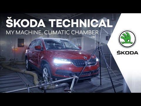 ŠKODA TECHNICAL: My Machine, Climatic Chamber