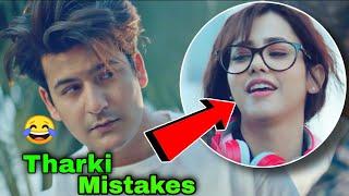 Mistakes In Qadar Na Jaani Song Sonu Kakkar Manjul Khattar Rumman Ahmed Official Video