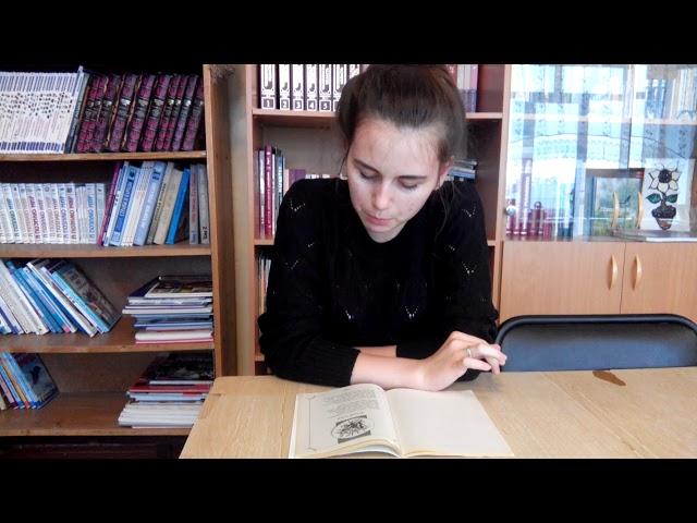 Изображение предпросмотра прочтения – ЕвгенияШандер читает произведение «Летний вечер» В.А.Жуковского